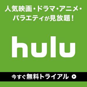 にじいろカルテ(ドラマ)見逃し無料動画配信情報とみんなの口コミ!
